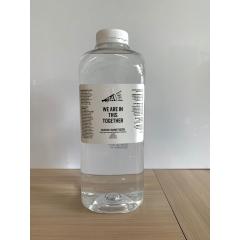 温哥华本地原产TBA免洗洗手液酒精 946ml