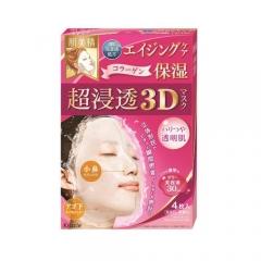 KRACIE 肌美精超浸透3D面膜‐ 保湿