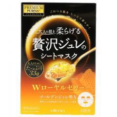 日本佑天兰蜂王浆果冻面膜 3片