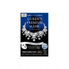 日本quality first皇后的秘密 钻石女王保湿补水面膜5片装 蓝色 焕白保湿