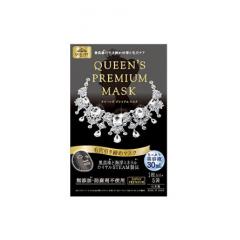 日本quality first皇后的秘密 钻石女王保湿补水面膜5片装 黑色 毛孔紧致