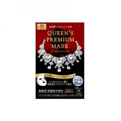 日本quality first皇后的秘密 钻石女王保湿补水面膜5片装 红色 高保湿补水