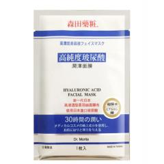 DR.MORITA 森田药妆 高纯度玻尿酸润泽 面膜10片/盒