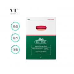 VT CICA营养老虎面膜 6片/盒 乳液润泽补水保湿 积雪草水油平衡