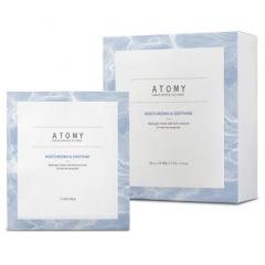 韩国Atomy艾多美专用安瓿面膜滋润舒缓 10pc