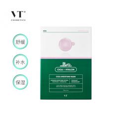 VT CICA补水老虎面膜 6片/盒 乳液水润补水保湿 积雪草水油平衡
