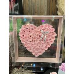Large Eternity Heart Box